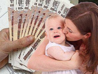 Размер материнского капитала в 2021 году на первого, второго ребенка
